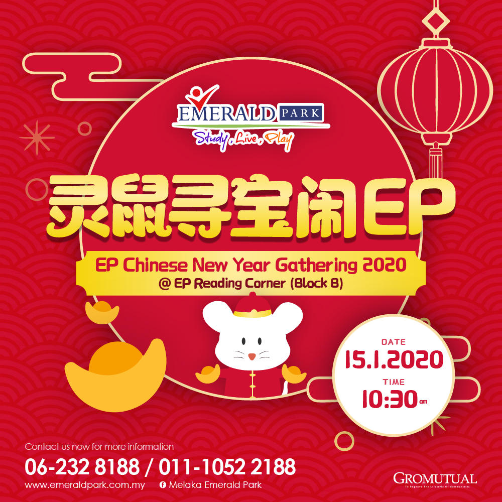 EP Chinese New Year Gathering 2020-01